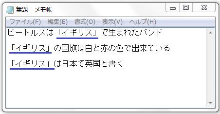 f:id:hakkyooneko:20170907005848p:plain