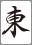 f:id:hakkyooneko:20170910151713p:plain