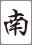 f:id:hakkyooneko:20170910151835p:plain