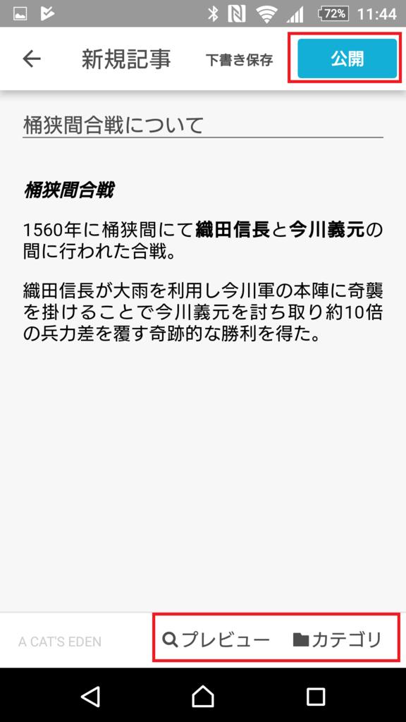f:id:hakkyooneko:20170923162354p:plain
