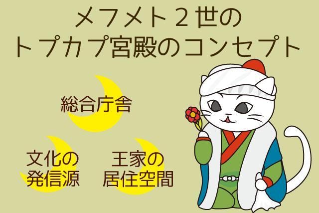 f:id:hako-hana:20170206161700p:plain