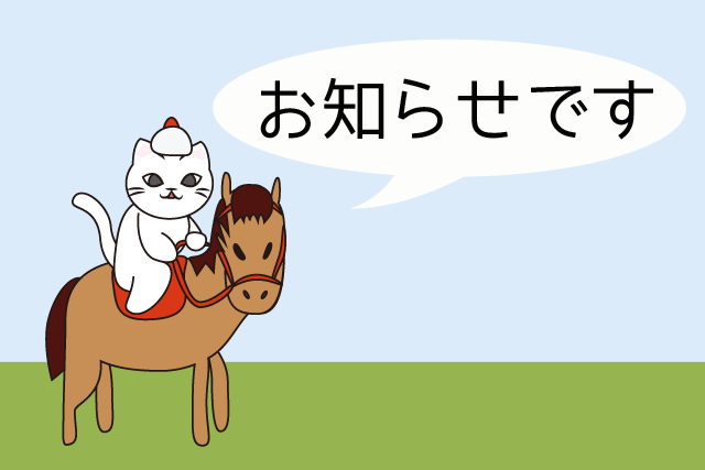 f:id:hako-hana:20170303170619p:plain