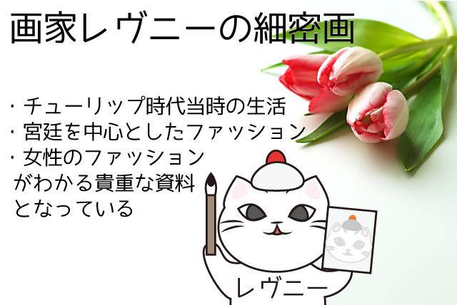 f:id:hako-hana:20170316184133p:plain