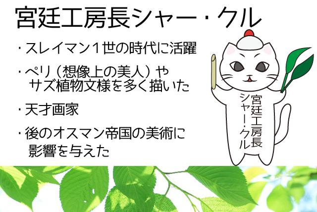 f:id:hako-hana:20170410182905p:plain