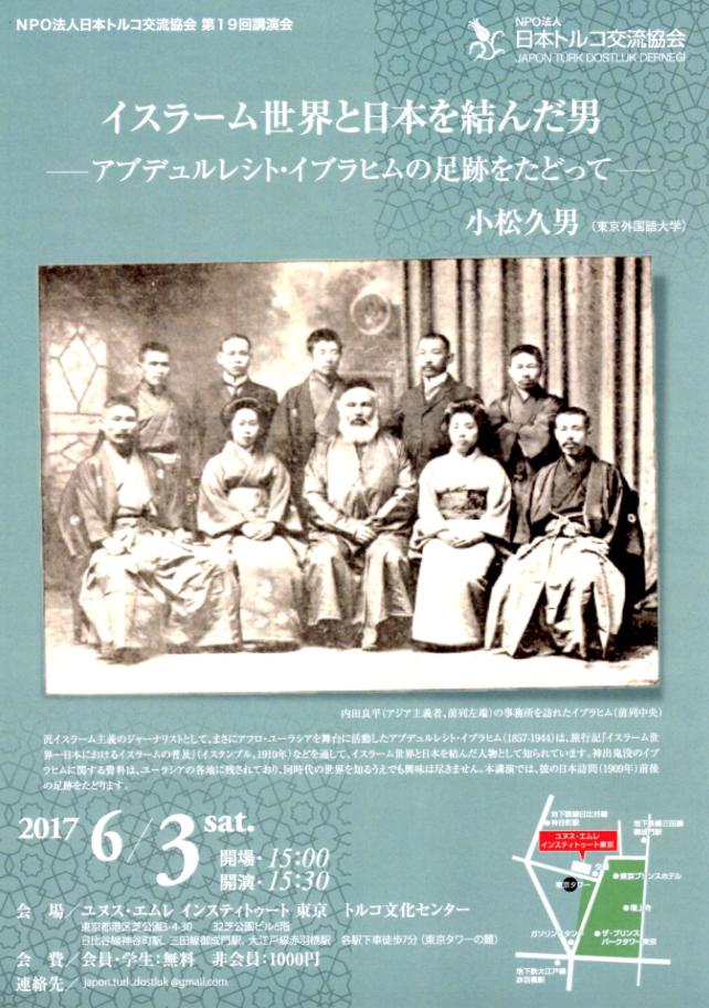 f:id:hako-hana:20170522230150p:plain
