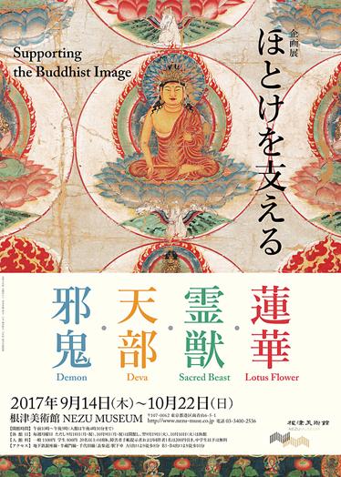 f:id:hako-hana:20171009181928p:plain