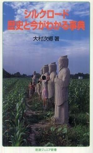 f:id:hako-hana:20171031220149p:plain