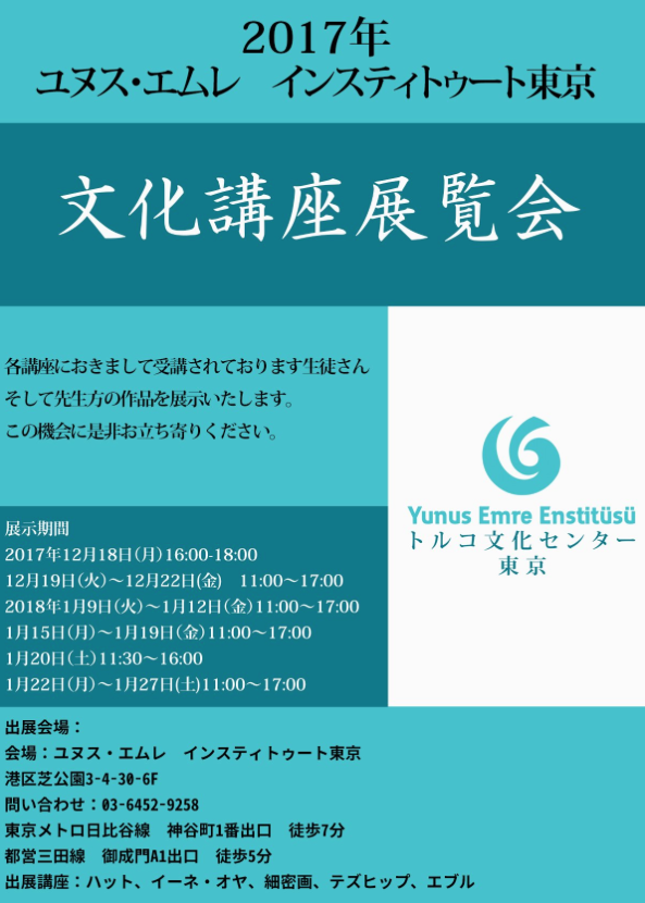 f:id:hako-hana:20171218220707p:plain