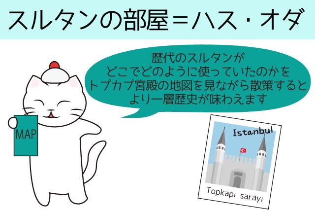 f:id:hako-hana:20180108181103p:plain