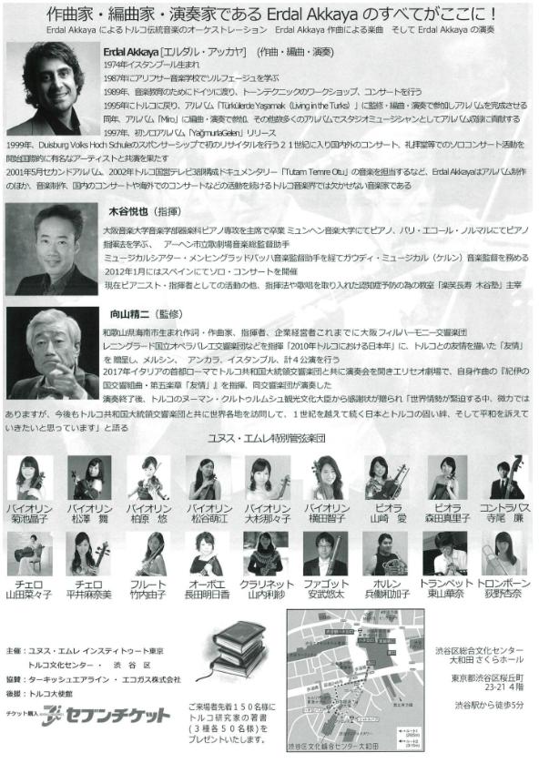 f:id:hako-hana:20180405215123p:plain