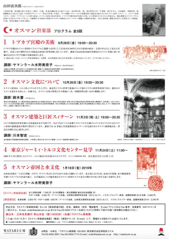 f:id:hako-hana:20180819233922p:plain