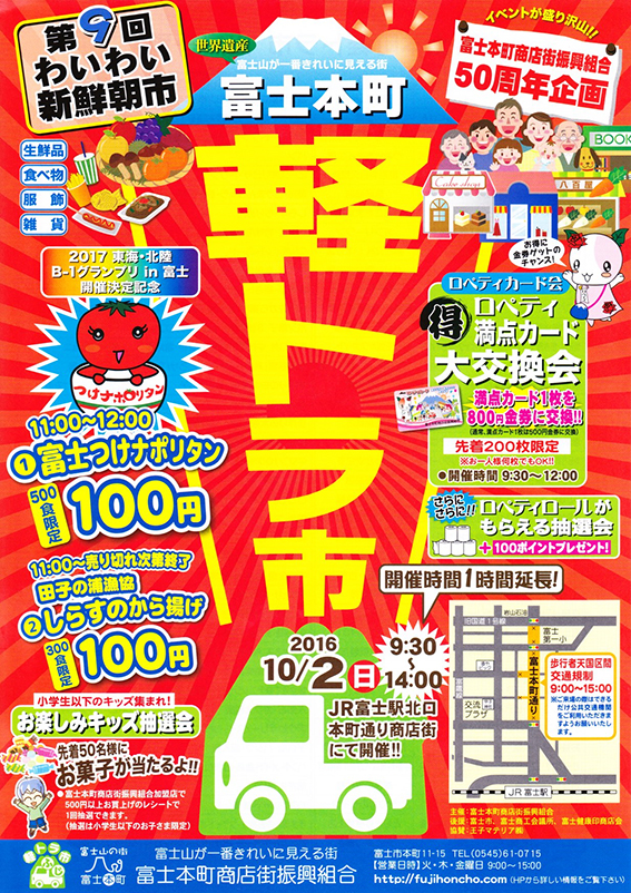 f:id:hako-niwa:20160926133840j:plain