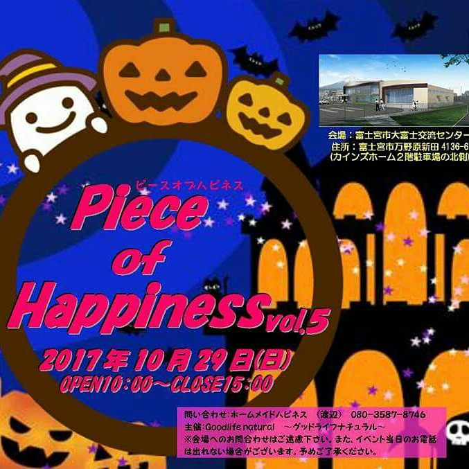 f:id:hako-niwa:20171024170018j:plain