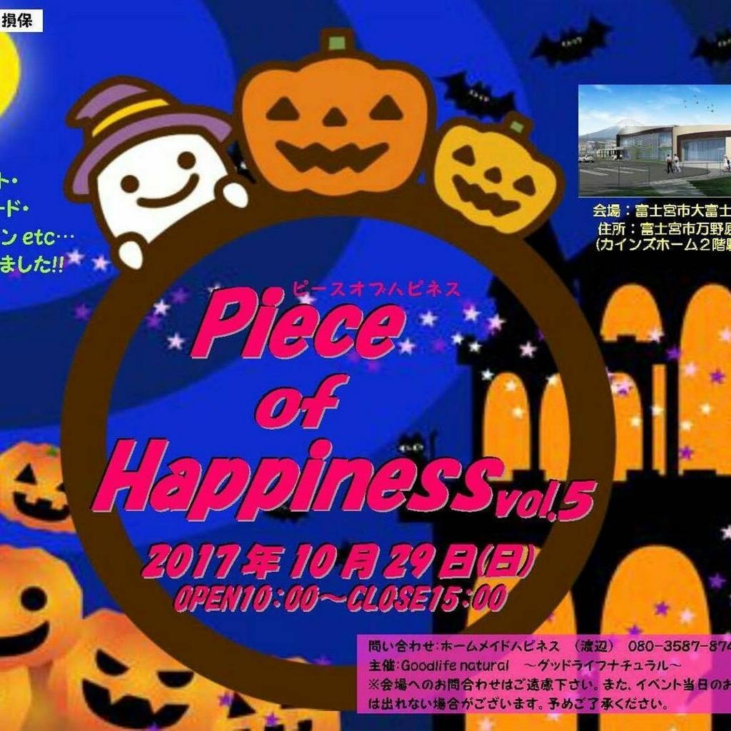 f:id:hako-niwa:20171106074021j:plain