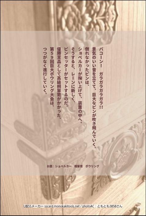 f:id:hako_nano:20210301000115j:plain