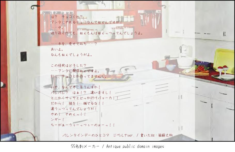 f:id:hako_nano:20210302204424p:plain