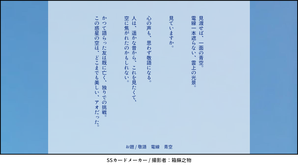 f:id:hako_nano:20210326215249p:plain