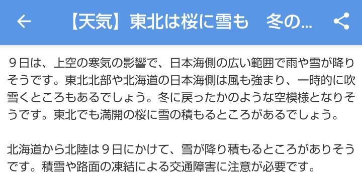 f:id:hako_nano:20210408213757j:plain