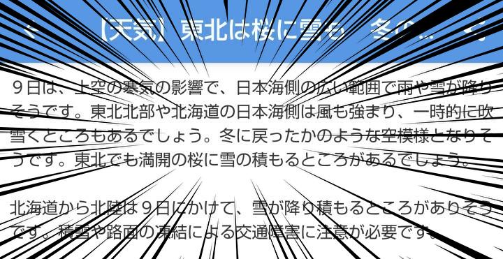 f:id:hako_nano:20210408214405j:plain