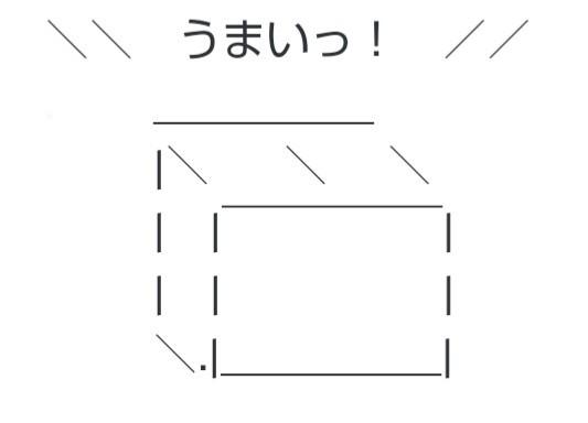 f:id:hako_nano:20210418222309j:plain
