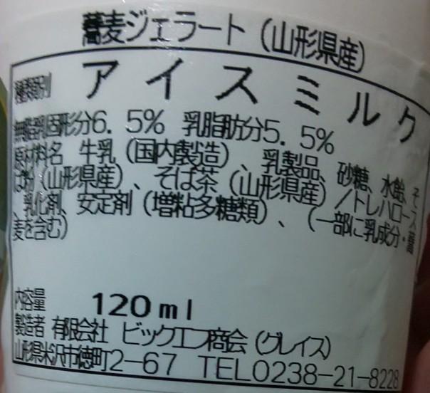 f:id:hako_nano:20210422223509j:plain