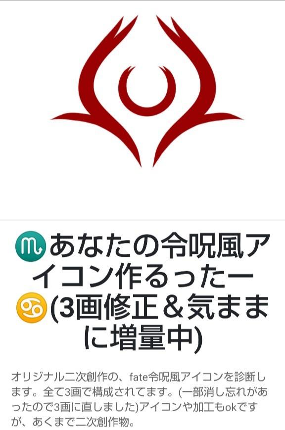 f:id:hako_nano:20210603210838j:plain