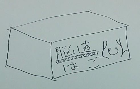 f:id:hako_nano:20210603211046j:plain