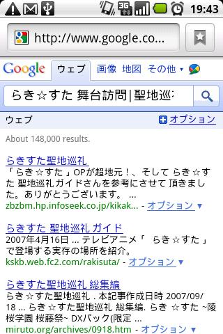 20100530194412