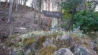 f:id:hakobune1216:20190217163546j:image