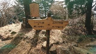 f:id:hakobune1216:20190217164426j:image