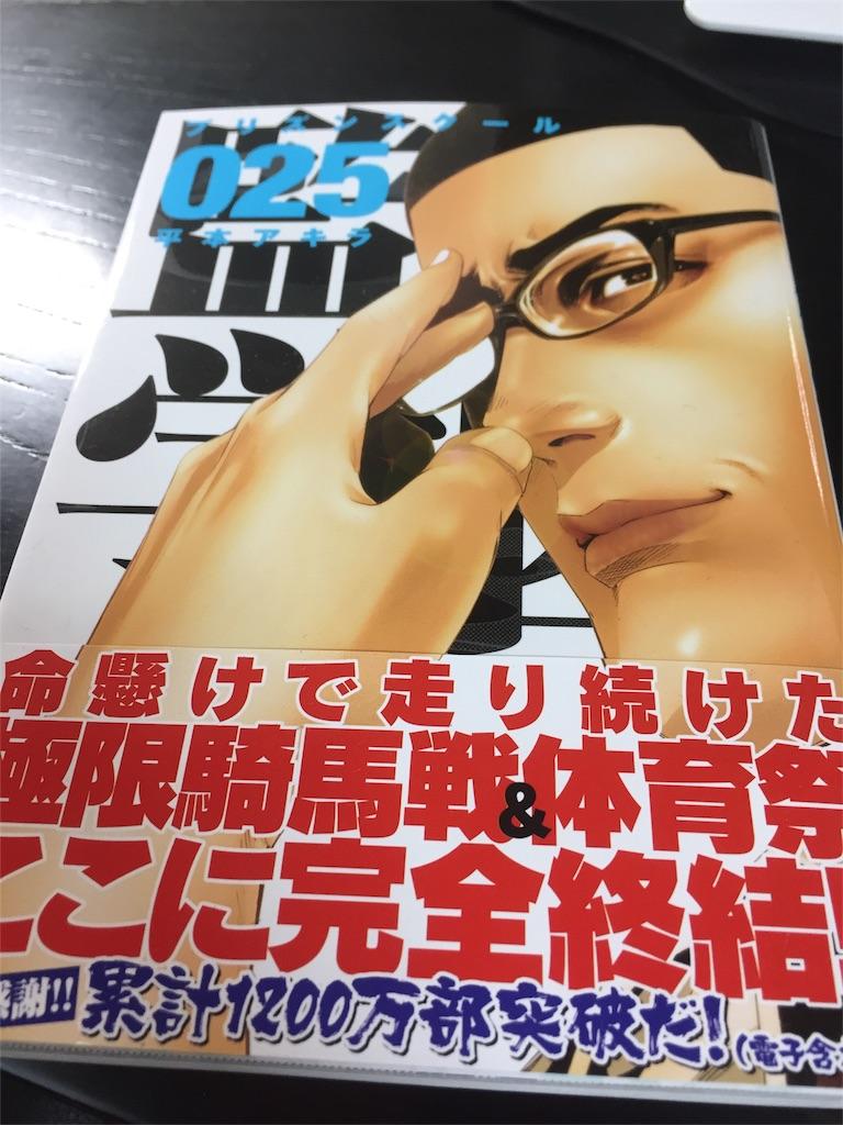 f:id:hakogadaisukisa:20170521145720j:image