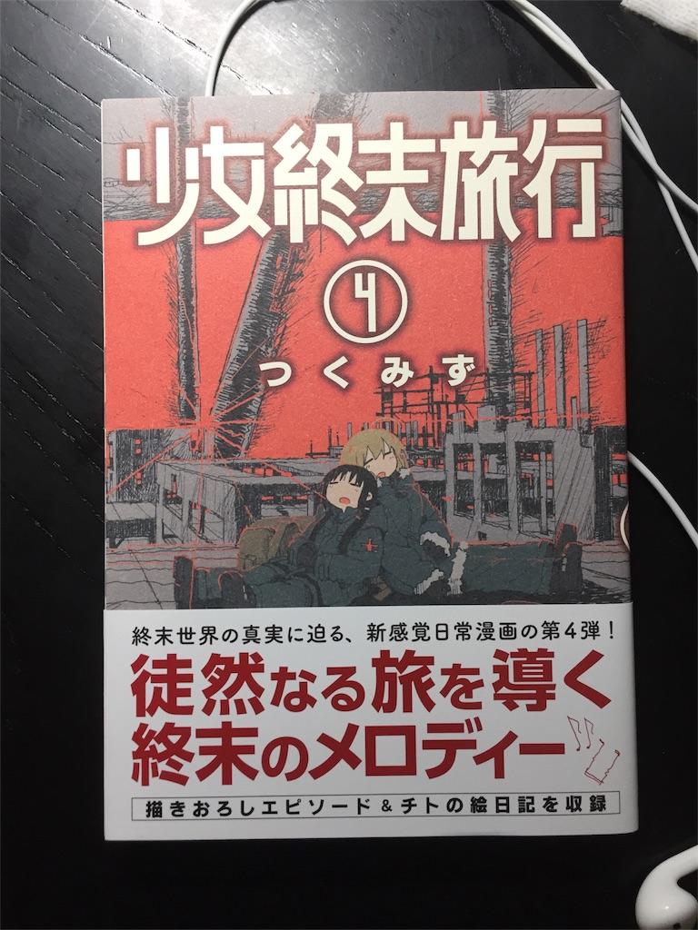 f:id:hakogadaisukisa:20170522200443j:image
