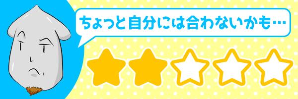 f:id:hakogawagurume:20160907221128j:plain