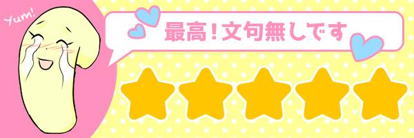 f:id:hakogawagurume:20160915232111j:plain
