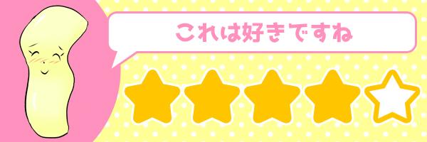 f:id:hakogawagurume:20160915232249j:plain