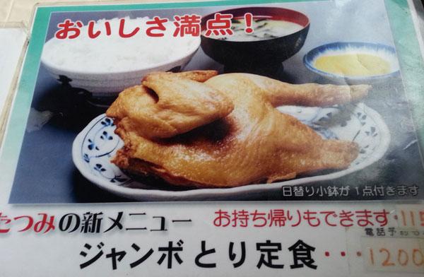 f:id:hakogawagurume:20161016001457j:plain