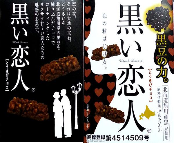 f:id:hakogawagurume:20161026225237j:plain