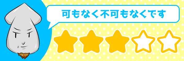 f:id:hakogawagurume:20161201232154j:plain