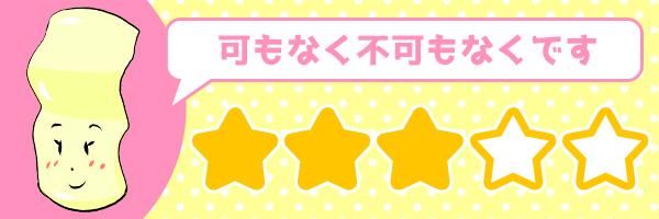 f:id:hakogawagurume:20161211202830j:plain