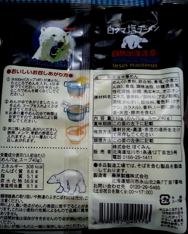 f:id:hakogawagurume:20161213185801j:plain