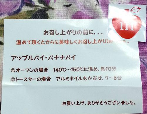 f:id:hakogawagurume:20161224001415j:plain
