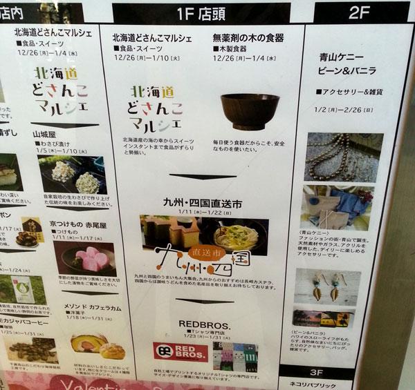 f:id:hakogawagurume:20170124174352j:plain