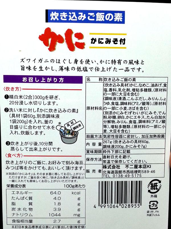 f:id:hakogawagurume:20170127230008j:plain