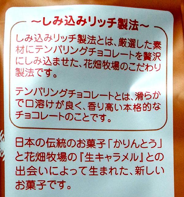 f:id:hakogawagurume:20170204221632j:plain