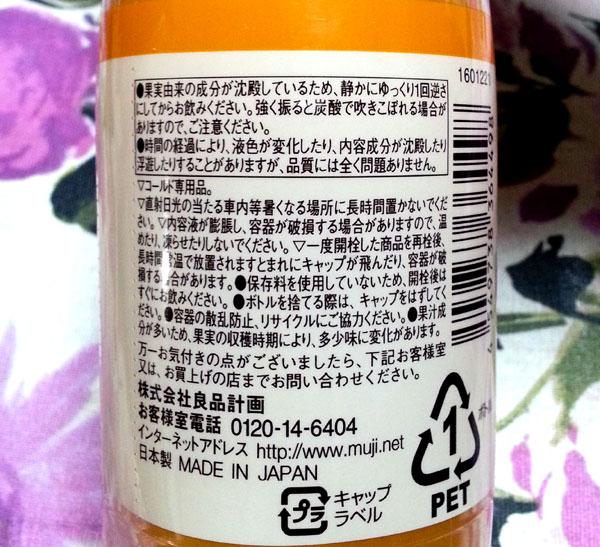f:id:hakogawagurume:20170218210258j:plain