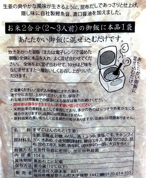 f:id:hakogawagurume:20170401223556j:plain
