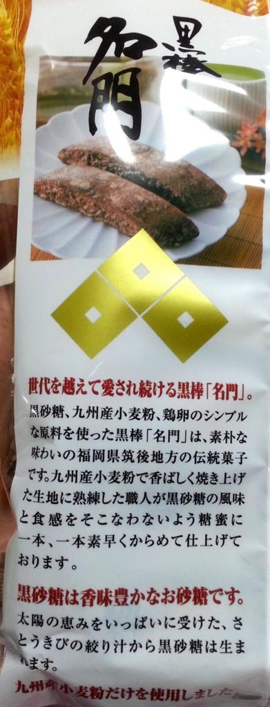 f:id:hakogawagurume:20170404103518j:plain