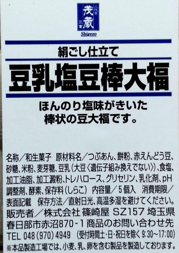 f:id:hakogawagurume:20170419210044j:plain