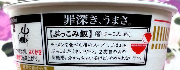 f:id:hakogawagurume:20170425110846j:plain