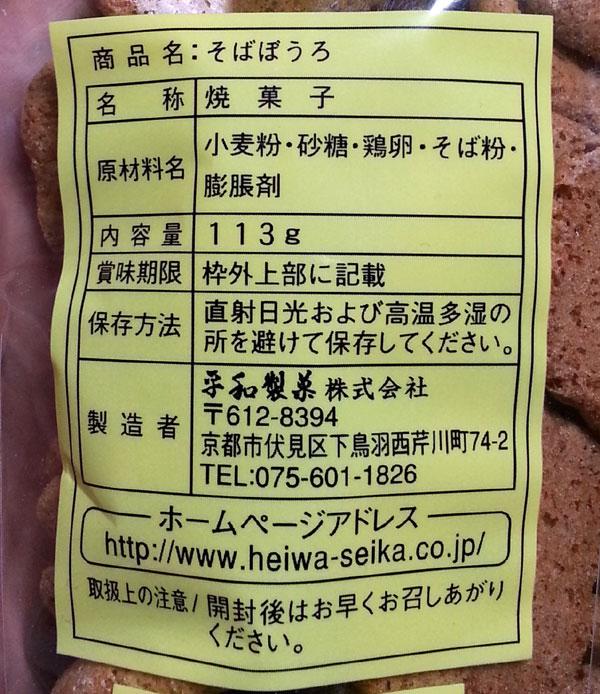 f:id:hakogawagurume:20170501221507j:plain